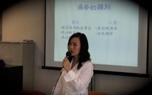 Dr Wong Mon Ching 王夢貞皮膚醫生