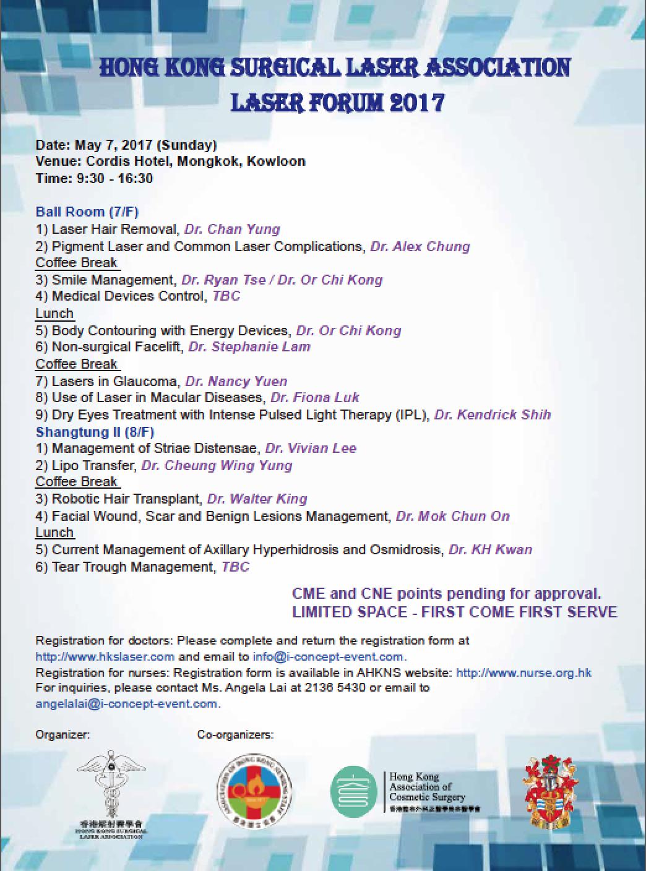 laser forum poster